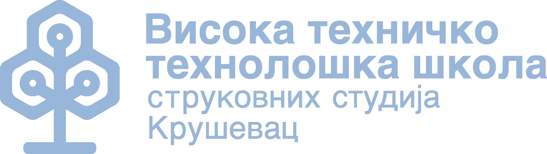 Висока хемијско технолошка школа струковних студија Крушевац
